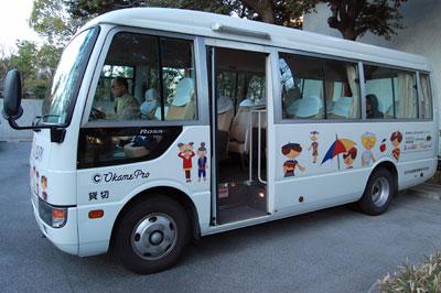 無料のアートバス「ブルンバッ!」