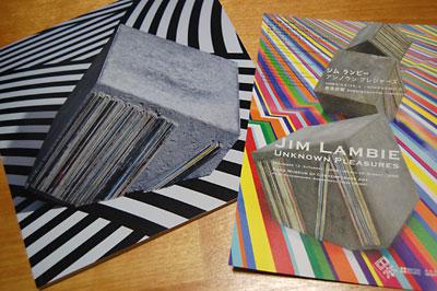 ジム・ランビーの個展『アンノウン プレジャーズ』