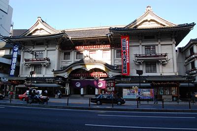 歌舞伎座全体像