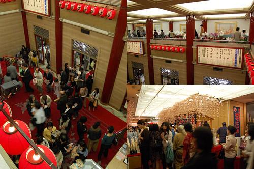 歌舞伎座の内部