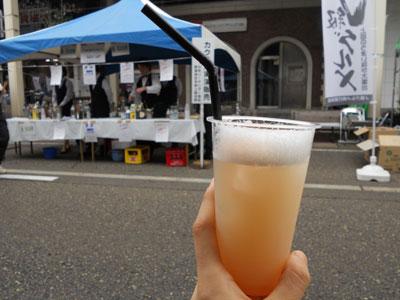 日本酒ベースの「レルヒ」