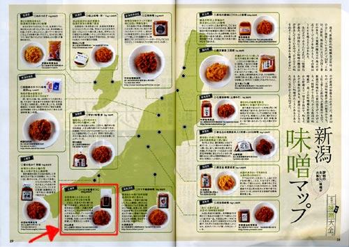 新潟味噌マップ