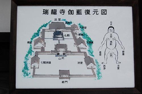 曹洞宗の高岡山瑞龍寺
