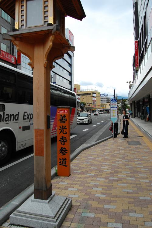 長野駅前の停留所