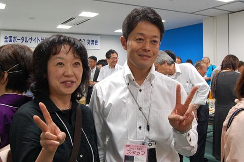 もちこさんと吉野さん