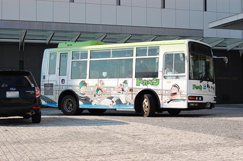 観光循環バス「ドカベン号」