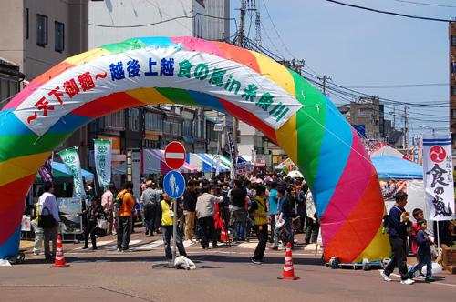 「越後上越「食の嵐」in糸魚川~天下御麺~」の会場