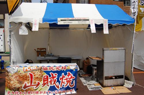 長野県塩尻市の「山賊焼」