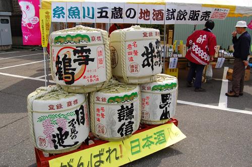 糸魚川の地酒の試飲販売