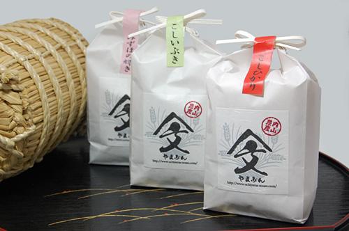 特別栽培米コシヒカリ こしいぶき みずほの輝き