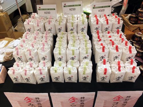 特別栽培米のコシヒカリ、こしいぶき、みずほの輝き