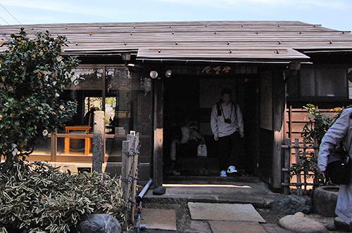 旧武家屋敷「無量庵」