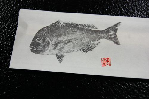 寿司割烹「鯛萬」