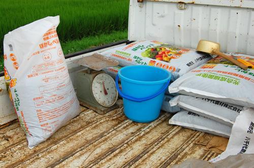 有機栽培米 穂肥 追肥 有機JAS認定 ぼかしペレット暁