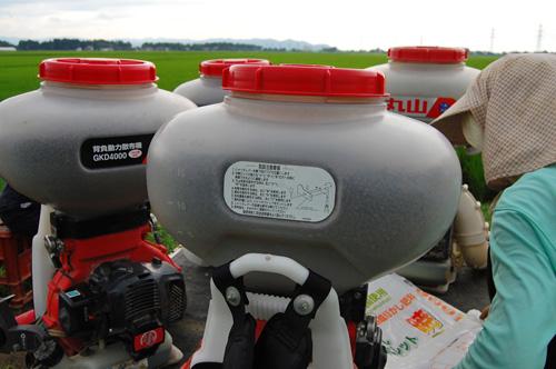 有機栽培米 穂肥 追肥 有機JAS認定 ぼかしペレット暁 動力散布機 有機質肥料