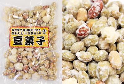 「十五夜豆の豆菓子」 80g